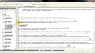 Відеоурок 1С БСП: Обмін даними (Частина 1: Теорія. Обмін даними без правил обміну)