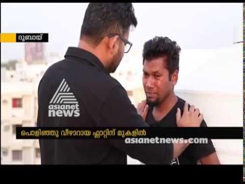 Kerala Graduate struggling to survive in UAE