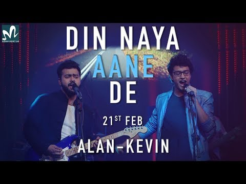 Din Naya Aane De | Teaser | Indian Music Lab | Artist Of The Month | New Artist | 21st Feb
