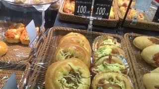名古屋市上飯田 4/11 ベーカリーコーナーおすすめ商品
