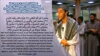 Repeat youtube video NEW Surat Rahman @QariYoussef Edghouch جديد - سورة الرحمن - يوسف الدغوش