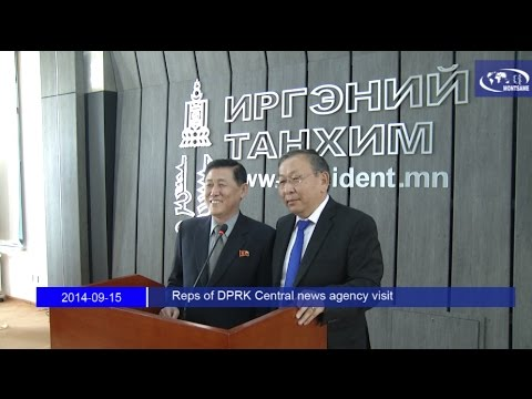 Reps of DPRK Central news agency visit