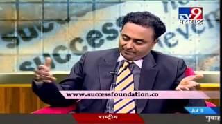 Success Mantra  - Mr Shivaram Kumar   Entrepreneur   Motivational Speaker   Success Foundation