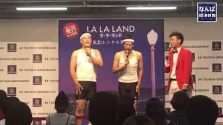 なんば経済新聞 https://namba.keizai.biz/headline/3677/ 大阪・道頓堀...