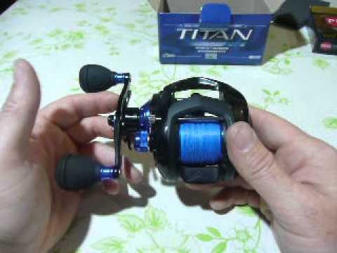 Titan Big Game SW de Marine Sport (Analisis por Walter Gastaldi)