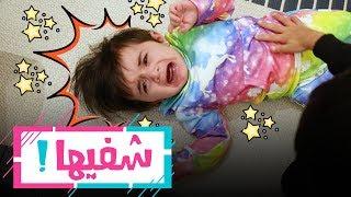 فلوق فروحة شفيها و عقاب عدنان الغشاش - عائلة عدنان
