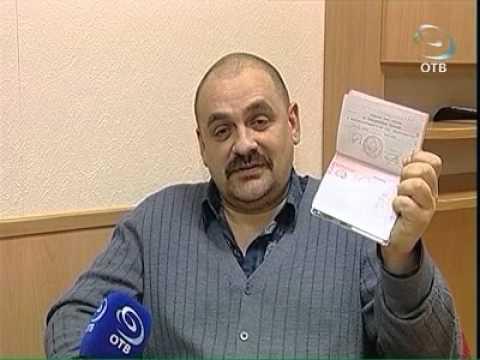 Россиянин официально взял себе отчество и «матчество»