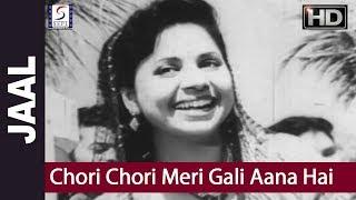 Chori Chori Meri Gali Aana Hai Bura - Lata Mangeshkar - Jaal - Dev Anand, Geeta Bali