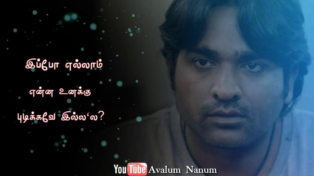 Tamil whatsapp status video||sad lyrics||bgm|| - YouTube