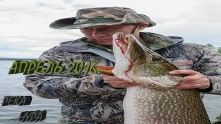 #Рыбалка.Рыбалка в Казахстане.НУРА спец.кор Владимир Ш.