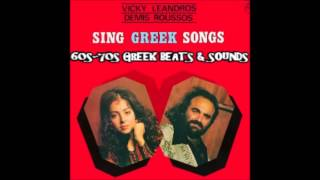 DEMIS ROUSSOS LOVELY LADY OF ARCADIA