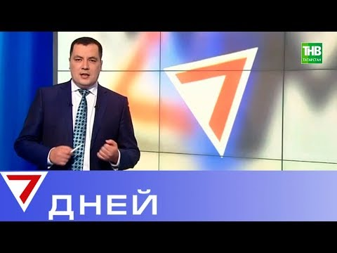 Беда республиканского масштаба: в Зеленодольске может случиться настоящая экологическая катастрофа!