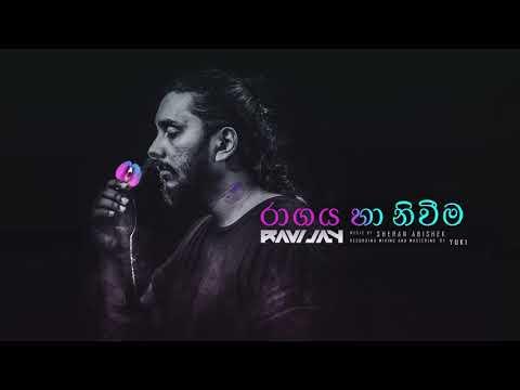 Ravi Jay - Raagaya ha Niweema (රාගය හා නිවීම)