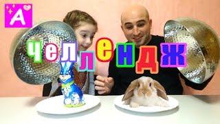 Обычная Еда против Мармелада Челлендж REAL FOOD VS GUMMY FOOD candy challenge видео для детей