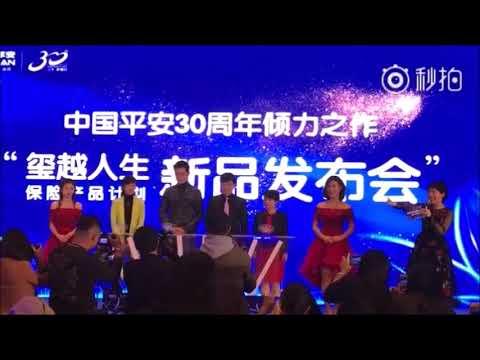 【胡歌】2017.11.25 参加中国平安武汉玺越人生新品发布会
