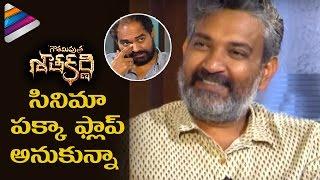 SS Rajamouli Shocking Comments on Gautamiputra Satakarni Movie | Krish Interview | Balakrishna