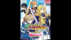 SAO Code Register EP.1 Link Start