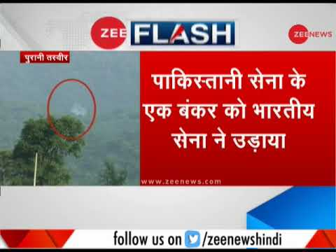 Indian Army retaliates to Uri sector firing, blows off a bunker of Pakistan army