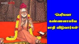 """Periyava   """"பெரியவா கண்ணனாகவே மாறி விடுவார்கள்"""""""