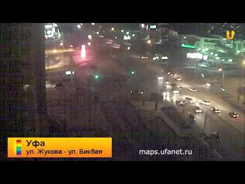 ДТП на Жукова - Бикбая в Уфе