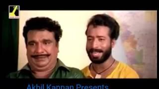 CIA Malayalam Film Troll
