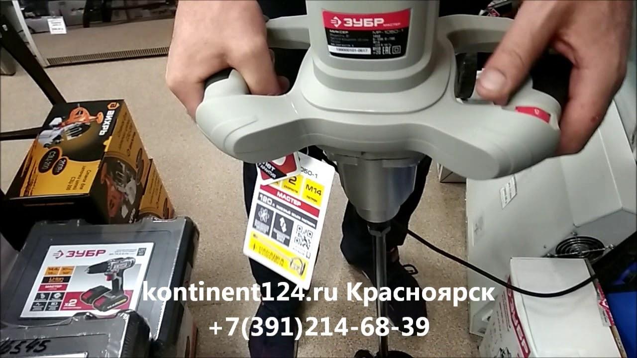 Купить товарный бетон и строительный раствор в московской области от компании «азг бетон». Товарный бетон на гравии и граните.
