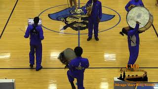 Dunbar High School Marching Band 2018 - East Battle of the Bands