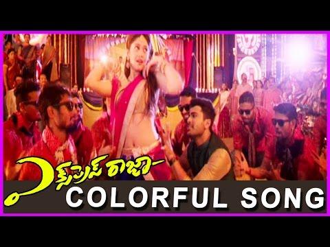Express Raja Movie Song Trailer - Colorful Chilaka Song - Sharwanand, Surabhi