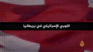 تحقيقات الجزيرة: اللوبي – ج2 – الدورة التدريبية