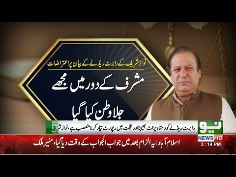 Nawaz raised objections over all six members of the JIT - Neo News -