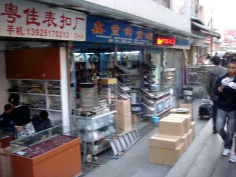 Watch Town, Guangzhou, China