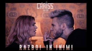 Смотреть клип Chriss Ft. Sevi - Razboi In Inimi