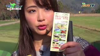 『週刊バイクTV』#718「千葉ツーリング①アシスタント 平嶋夏海」【チバテレ公式】