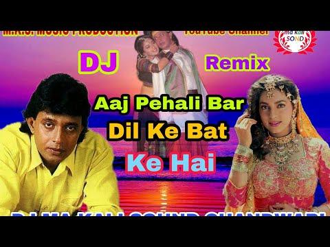 Aaj Pehli Baar Dil Ki Bat Ki Hai//(Kumar Sanu Alka Aagnil) Tadipar 1994/Superhit Hindi Remix DJ Song
