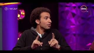 محمد عبد الرحمن وعلي ربيع يتذكران أول جملهما على المسرح | في الفن