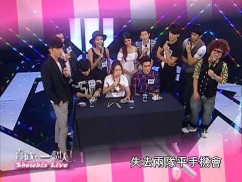 完全娛樂 20141010 喜歡·一個人 Showbiz Live 劉以豪 賴琳恩 簡宏霖