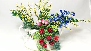 Мастер класс Цветочно-ягодная композиция в Сахарнице. Цветы из бисера Бисероплетение Beadwork