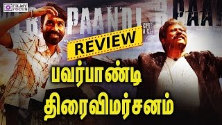 Power Pandi Movie Review   Dhanush, Rajkiran & Madonna Sebastian
