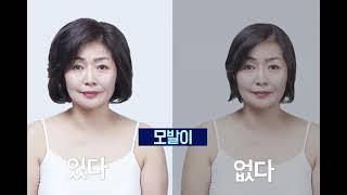 닥터페시아 대용량 리터닝 샴푸&트리트먼트 영상