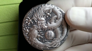 2017 Dragon 2 oz - Antique Silver Coin - Ultra Low Mintage