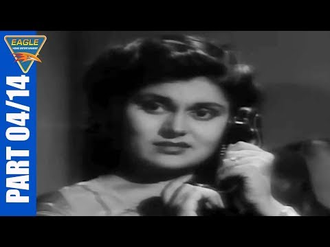 Ek Thi Ladki (1949) Hindi Movie Part 04/14...