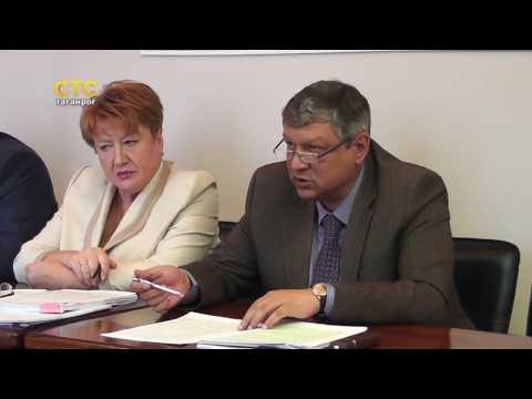 Анализ бюджета муниципального образования курсовая