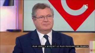 Jean Veil : L'avocat le plus puissant de France - C à vous - 20/01/2017