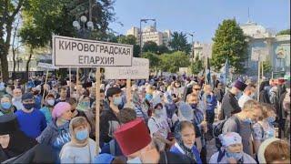 Церковь, политика, спорт: в какие сферы украинской жизни проник национализм
