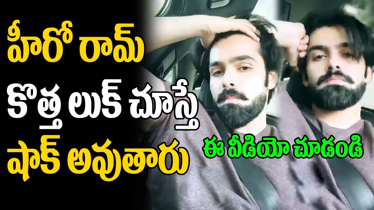 Actor Ram New Look Going Viral Ram Beard Look Ram