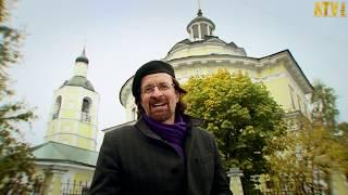 видео матвей федорович казаков
