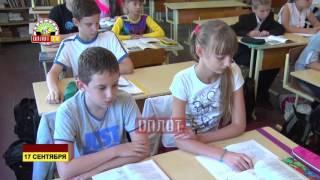 Спортивный инвентарь в подарок для ОШ №112(2015.09.17 Донецк., 2015-09-17T18:47:40.000Z)
