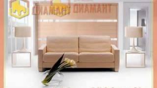 Мебельная фабрика Дом мебели Диамант(Производство: Мебель, матрасы, дизайн... Возможность отсрочки платежа. Производство корпусной и мягкой..., 2011-03-31T22:26:53.000Z)