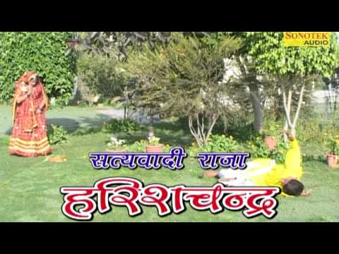 Satyawadi Raja Harishchander Mahashay Rishipal Khadana  Kissa Ragniya