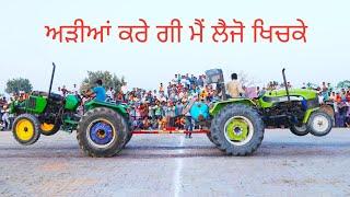 John Deere vs Preet Tractor - Tractor Tochan
